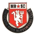 sportivnyy_znachok_Moscow_Reds_