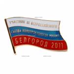 Belgorod-2-goroda-i-regioni