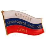 Belgorod-goroda-i-regioni