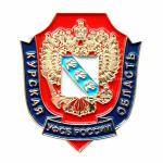 Kursk-goroda-i-regioni