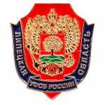 Lipeck-goroda-i-regioni