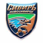 Novosibirsk-2-goroda-i-regioni
