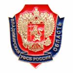 Vladimir-goroda-i-regioni
