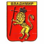 Vladimir2-goroda-i-regioni