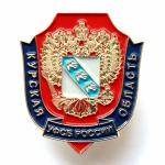 Kurskaya_oblast