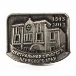 Permskiy_kray