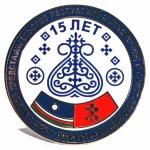 Predstavitelstvo_respubliki_Sakha_Yakutiya_v_Sankt_Peterburge