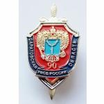 Saratovskaya_oblast