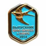 Sovetsk