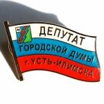 Ust_Ilimsk