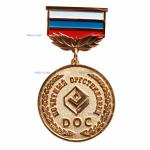 14-medali-na-kolodke