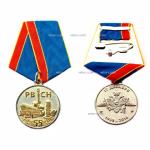 3-medali-na-kolodke