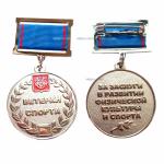 8-medali-na-kolodke