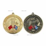25-medali-kornevaja