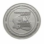 32-medali-kornevaja