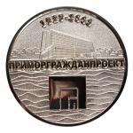 10-medali-kornevaja
