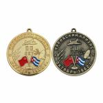 11-medali-kornevaja