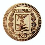 22-medali-kornevaja