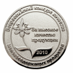 23-medali-kornevaja
