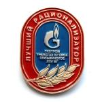 firmennyy_znachok_Gazprom_2