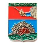 pamyatnyy_znachok_Ust_Sysolsk