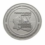 14-pamiatnie-medali