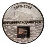 12-pamiatnie-medali