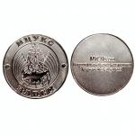 21-pamiatnie-medali