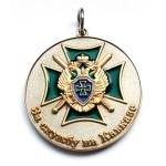 nagrudnaya_medal_Za_sluzhbu_na_Kavkaze