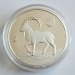 Pamyatnaya_medal_Kozel_2015