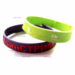 PVC_silikonovye_braslety2-min