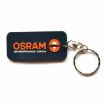 PVC_Osram-min