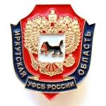 Irkutskaya_oblast