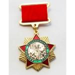 voennyy_znak_Veteran_pogranichnyh_voysk