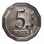 8-suvenirnie-madali