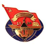 136-znachki-kornevaija