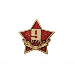 96-znachki-kornevaija