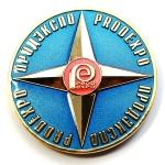 Выставочные медали